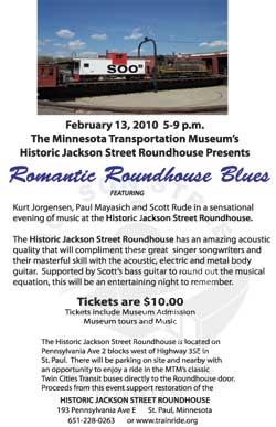 St. Paul Roundhouse Blues